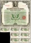 1943-1945国债50元 极美