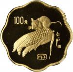 1996年丙子(鼠)年生肖纪念金币1/2盎司梅花形 NGC PF 68