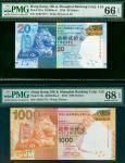 2010年汇丰银行20元及1000元2枚一组,均同字轨趣味号AE077777, 分别评PMG66EPQ 及68EPQ