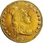 1807 Capped Bust Right Half Eagle. BD-6. Rarity-4+. Large Reverse Stars. AU-58 (PCGS).