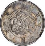 JAPAN. Yen, Year 3 (1870). NGC MS-65.