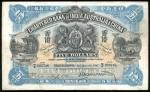 1917年印度新金山中国渣打银行5元(桩米),编号M/A 265748,罕见早期票,VF品相,有修补,售后不设退换