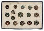 南宋钱币一组19枚 美品