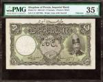 IRAN. Imperial Bank of Persia. 5 Tomans, 1924-32. P-13. PMG Choice Very Fine 35 Net. Repaired.