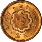 JAPAN. 5 Yen, Year 30 (1897). PCGS MS-63.