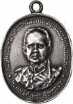 1859年至1923年纪念王子Devavong Varopakarn银章 THAILAND. Prince Devavong Varopakarn (1859-1923), Silver Medal