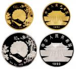 1993年孔雀开屏1盎司金币、银币各一枚,直径分别为:32毫米、40毫米,成色均为:99.9%,面值分别为:100元、10元,发行量分别为:1200枚和7000枚,均附原盒及证书