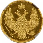 RUSSIA. 5 Rubles, 1847-CNB AT. Nicholas I. NGC PROOF-64+ Ultra Cameo.