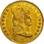 1800 Capped Bust Right Half Eagle. BD-4. Rarity-4. Blunt 1. MS-61 (PCGS).