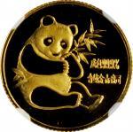1982年熊猫纪念金币1/10盎司 NGC MS 68 CHINA. 1/10 Ounce, 1982. Panda Series