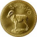 1976年阿曼75阿曼里亚尔金币。兰特里森特造币厂。OMAN. 75 Omani Rials, AH 1397 (1976). Llantrisant (British Royal) Mint. PC
