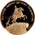 RUSSIA. 100 Rubles, 1990. Moscow Mint. NGC PROOF-69 Ultra Cameo.