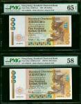 渣打银行500元2枚一组,包括1989年及1993年,分别评PMG58及65EPQ