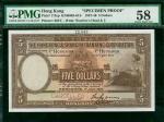1937年汇丰银行5元样钞,PMG58