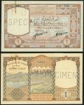 Banque de Syrie et du Grand-Liban, a specimen obverse and reverse 1 livre, 1925, serial number 0.00-