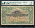 1912年有利银行5元,编号06752,左下有手签,PMG 15NET (有修补)罕见首发年份,曾改为更高面额,后改回至原本5元面值