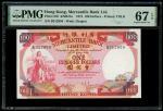 Mercantile Bank Limited, $100, 4.11.1974, serial number B312959, (Pick 245), PMG 67EPQ Superb Gem Un