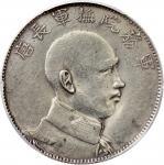 唐继尧像拥护共和三钱六分侧像 PCGS XF Details China, Republic, silver 50 cents, ND(1916)