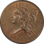 1793 Liberty Cap Half Cent. Cohen-3. Rarity-3. Mint State-65 BN (PCGS).