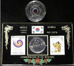SOUTH KOREA 韩国 Mint set 1988 &  10000Won 1998  计2种组 2varieties 返品不可 要下见 Sold as is No returns UNC