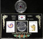 SOUTH KOREA 韩国 Mint set 1988 &  10000Won 1998  计2种组 2varieties 返品不可 要下见 Sold as is No returns UNC