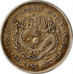 北洋造光绪24年五角普通 PCGS XF 40 CHINA. Chihli (Pei Yang). 50 Cents, Year 24 (1898)