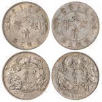 宣统三年大清银币壹圆带点、不带点版各一枚