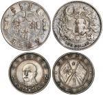 宣统三年大清银币壹圆R后带点等2枚 极美