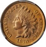 1870印第安纳壹分Indian Cent PCGS MS 66