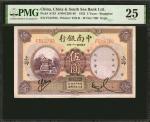民国二十一年中南银行伍圆。 CHINA--REPUBLIC. China & South Sea Bank Limited. 5 Yuan, 1932. P-A133. PMG Very Fine 2