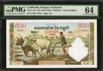 1958-70年柬埔寨国家银行500里尔。CAMBODIA. Banque Nationale. 500 Riels, ND (1958-70). P-14d. PMG Choice Uncircul