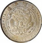 光绪年造造币总厂一钱四分四厘龙尾有点 PCGS AU Details CHINA. 1 Mace 4.4 Candareens (20 Cents), ND (1908)