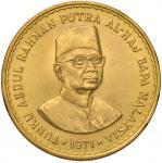 Foreign coins;MALESIA 100 Ringgit 1971 - Fr. 1 AU (g 18.66) - qFDC;900