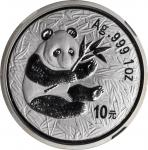 2000年熊猫纪念银币1盎司 NGC MS 70