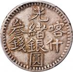 CHINA. Sinkiang. 3 Miscals (Mace), AH 1319 (1901). Kashgar Mint. PCGS AU-55 Secure Holder.