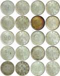 广东省造双毫10枚一组, 民国二年至十三年, PCGS MS62-64+, 只有八年为AU53