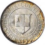 1936 York County, Maine Tercentenary. MS-65 (PCGS). CAC.