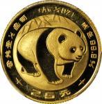 1983年熊猫纪念金币1/4盎司 PCGS MS 69
