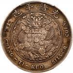 光绪年造造币总厂七钱二分普版 PCGS XF 40 China-Empire。 Dollar, ND (1908)