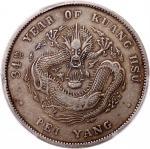 北洋造光绪34年七钱二分普通 PCGS XF 40 Qing Dynasty, Chihli Province, silver $1