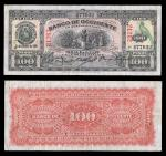 Guatemala. Banco de Occidente. 100 Pesos. 1926. Black on tan. S183c. Green quetzal, right. Fine.