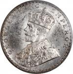 1912B印度1卢比银币,PCGS MS63