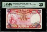 1974年有利银行100元,编号B211170,PMG 25
