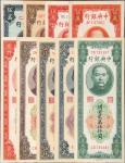 民国37年中央银行关金券9枚