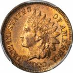 1870 Indian Cent. FS-303, Snow-17. Shallow N. Pick Axe, Doubled Die Obverse, Doubled Die Reverse. MS