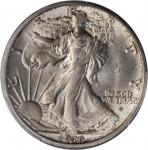 1916-S Walking Liberty Half Dollar. MS-65 (PCGS).