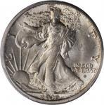 1916-S Walking Liberty Half Dollar. MS-65 (PCGS).