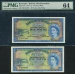 Bermuda Government, 1, 1 May 1957, serial number F/2 931891, blue on multicolour underprint, Elizabe