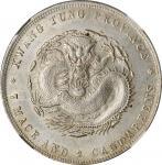 广东省造光绪元宝七钱二分喜敦 NGC MS 62 CHINA. Kwangtung. 7 Mace 2 Candareens (Dollar), ND (1890-1908)