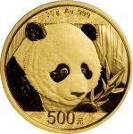 2018年熊猫纪念金币30克 完未流通